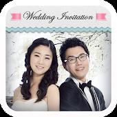 너와나의 결혼(샘플)