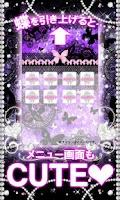 Screenshot of KiraHime JP Butterfly Dream