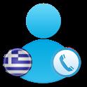 GR Caller ID logo