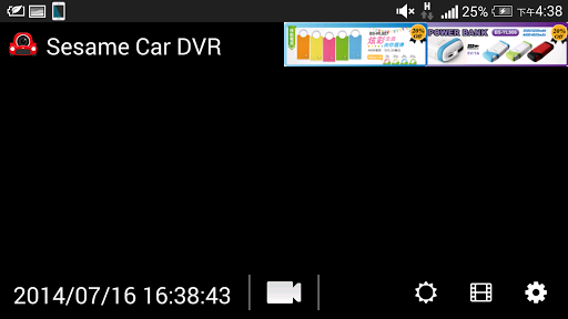 Sesame Car DVR GE