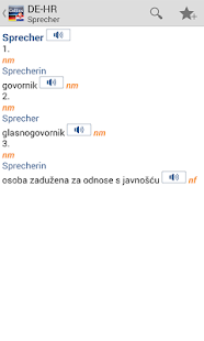German<>Croatian DictionaryT - screenshot thumbnail
