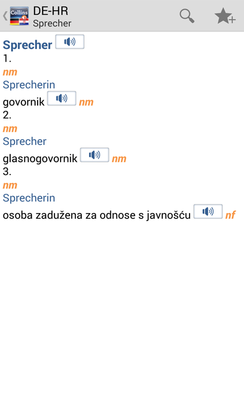 German<>Croatian DictionaryT - screenshot