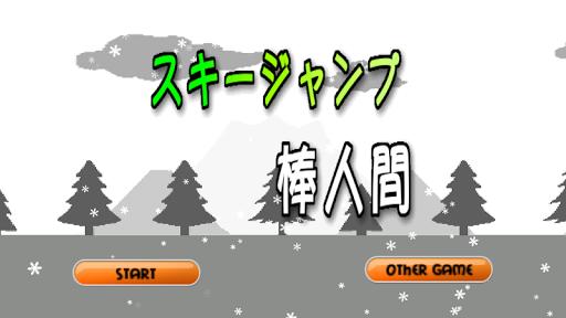 Ski game of Stick man