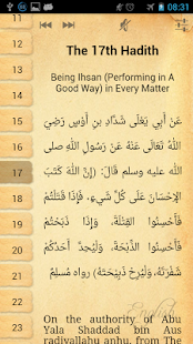 Short hadith arabic english texttrabajos