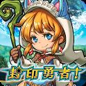 封印勇者 マイン島と空の迷宮 -マインスイーパー×RPG- icon