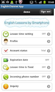 English Lessons by Sp forJ1- screenshot thumbnail