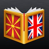 Macedonian<>English Dictionary