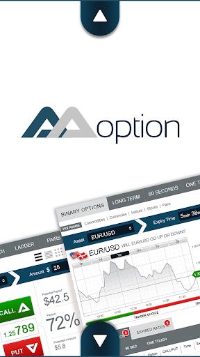 AAOption|玩財經App免費|玩APPs