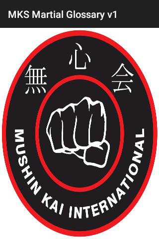 MKS Martial Glossary v1.0