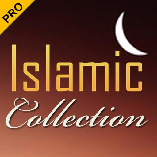 Islamic App Collection (Islam) LOGO-APP點子