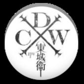 DCW-衛星接收站