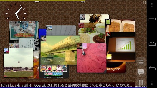 akaitori (red bird) screenshot 6