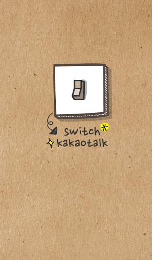 심플 스위치 카카오톡 테마