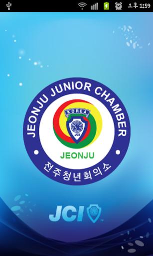 한국청년회의소 전주JC