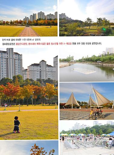 김포걸포2지구지역주택조합
