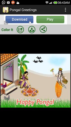 Pongal Sankranthi Wishes