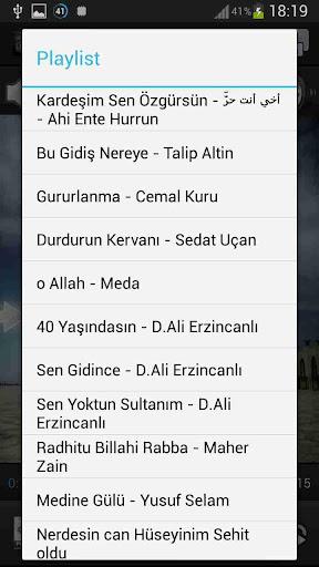 【免費音樂App】İlahiler IV-APP點子