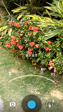HD Camera for Android 4.4.2.5 screenshot 4041