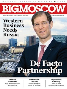 BIGMOSCOW Magazine (en) - screenshot thumbnail