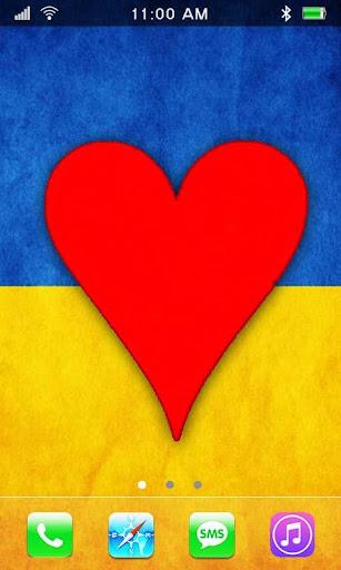 Я люблю Україну живі шпалери