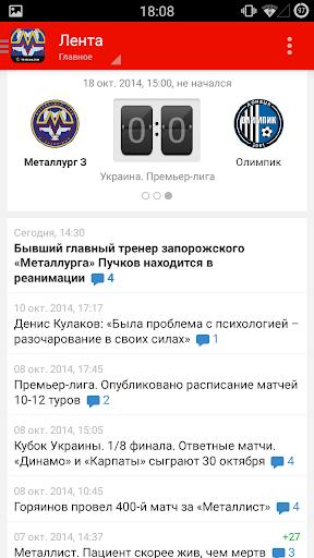 Металлург З+ Tribuna.com