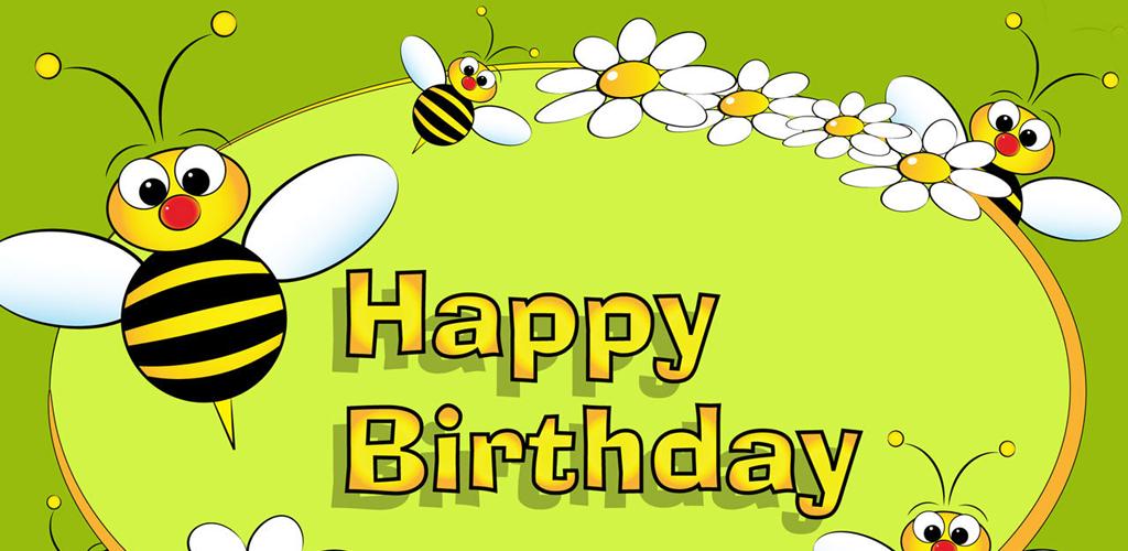 Картинки с днем рождения пчеловода, свадьба картинка