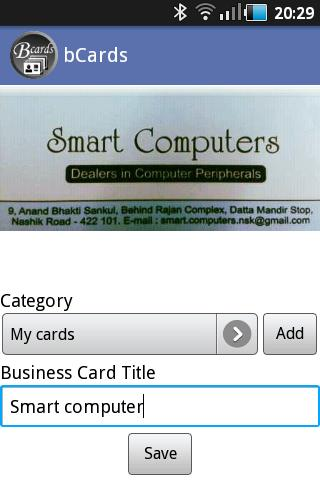 bCards - Business Card Manager - screenshot