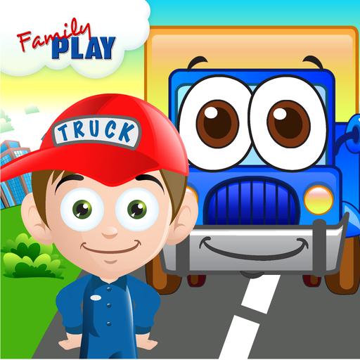トラックの幼児の子供向けゲーム無料 教育 LOGO-玩APPs