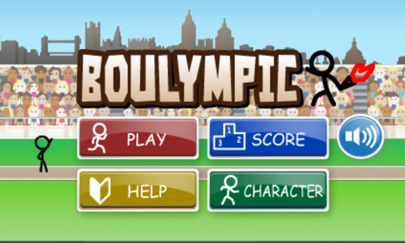 BOULYMPIC- screenshot