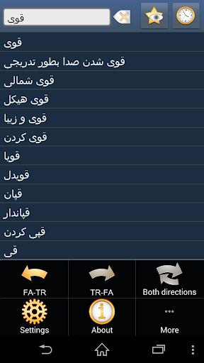 Persian Turkish dictionary +
