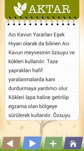 玩娛樂App|Aktar免費|APP試玩
