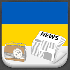 Ukraine Radio News icon