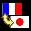 一挙にフランス語翻訳 icon