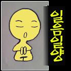 쳇데이트궁합 8 icon
