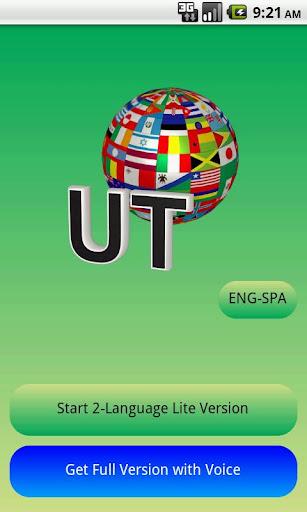 Eng-Spanish Translator Lite