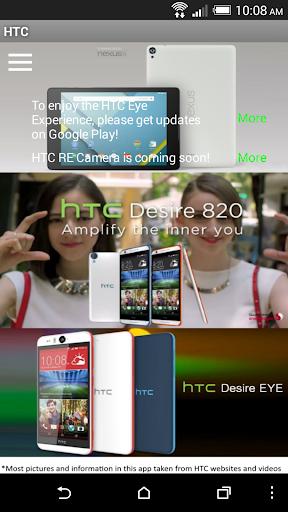 HTC - 非官方