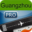 Guangzhou Baiyun Airport (CAN) icon