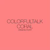 Colorful Talk - Coral 카카오톡 테마
