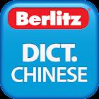 Chinese<->English  Berlitz icon