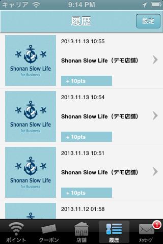 Slow Life スローライフ