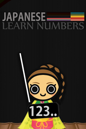 Learn Japanese Numbers Pro