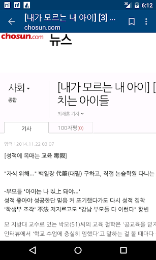한국 뉴스 South Korea News
