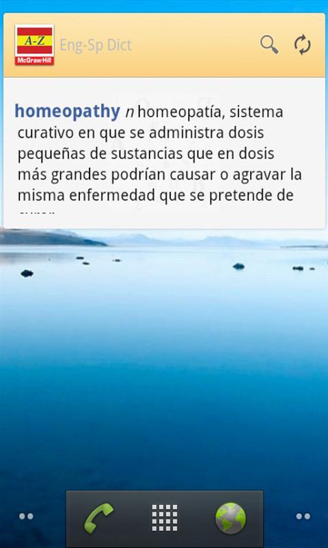 English<>Spanish Medical - screenshot