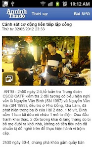 An ninh Thu do - screenshot thumbnail