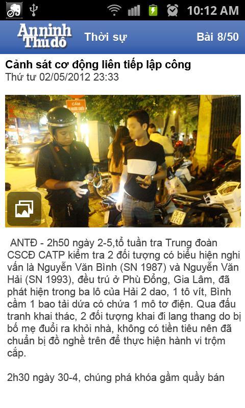 An ninh Thu do - screenshot