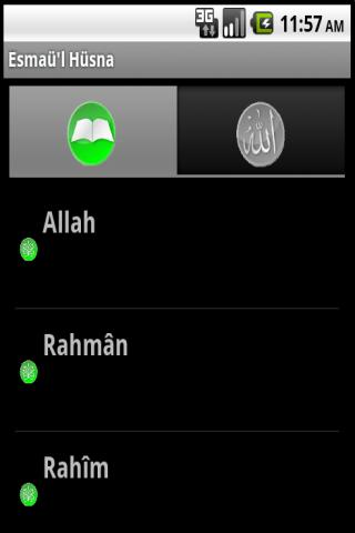 Asma ul Husna (Names of ALLAH)- screenshot
