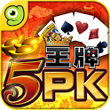5PK by gametower icon