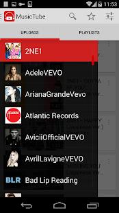 玩免費音樂APP|下載MusicTube app不用錢|硬是要APP