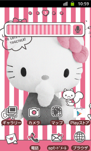 Hello Kitty Cafe - Android Apps on Google Play
