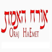 Oraj Ha'Emet